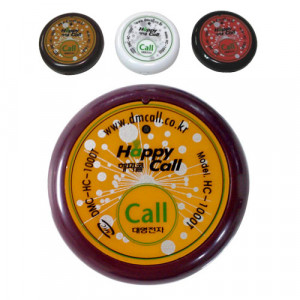 Call Button Happy Call HC-1000T