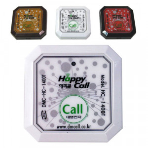 Call Button Happy Call HC-1400T