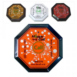 Call Button Happy Call HC-1800T